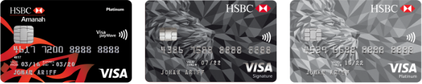 Get up to RM12,000 at 0% interest for 12 months* | HSBC