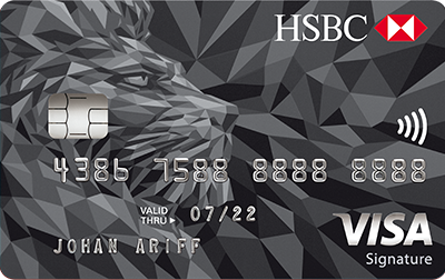 HSBC Visa Signature Credit Card gives up to 8x rewards on overseas and online spend